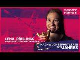 Lena Röhlings ist Berlins Nachwuchssportlerin des Jahres 2019!